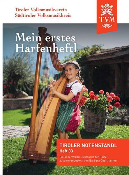 Heft 33 - Mein erstes Harfenheftl