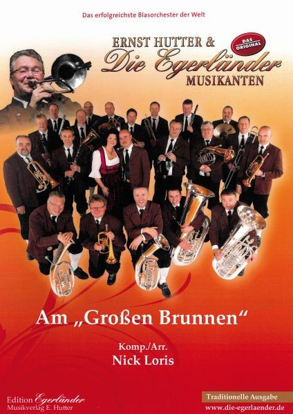 """Am """"Großen Brunnen"""" (traditionell)"""